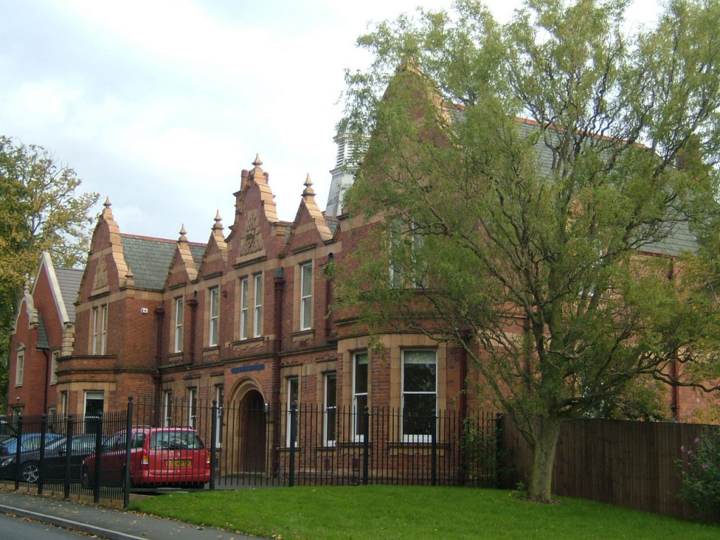Barnsley Hall Hospital, Bromsgrove